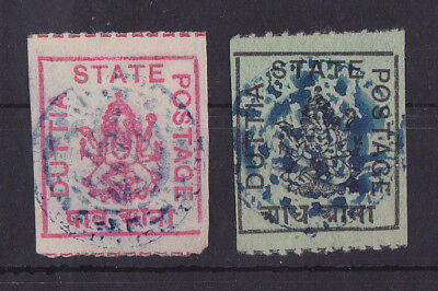 DUTTIA/DATIA Used Classic Lot of 2 Stamps Unchecked