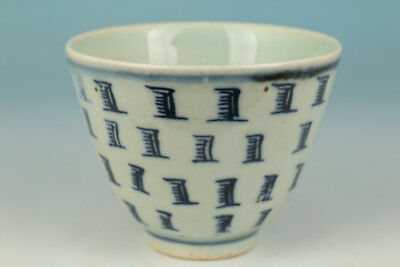 Chinese Old Tibet Porcelain Handmade Painting Tibet Word Tea Cup Bowl