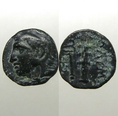THEBES BOEOTIA BRONZE AE13___Herakles & Club___COLLABORATED WITH PERSIA