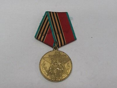 Post WWII Russian 40 year end of WWIl medal.   MK81