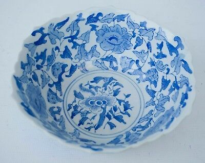 Vintage Chinese Hand Painted Blue & White FLORAL Porcelain Hand Bowl 10""