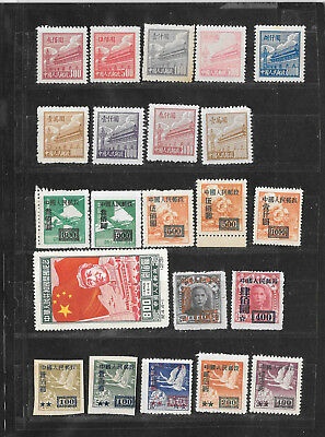 China PR 1950 22x unused as issued, perforation see  scan !! (A)