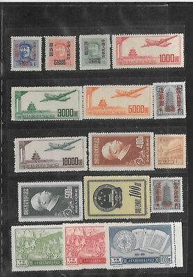 China PR 1951, 17x unused as issued, perforation see  scan !! (B)