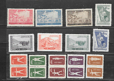 China PR 1952, 18x unused as issued incl. gymnastic perforation see  scan !! (C)