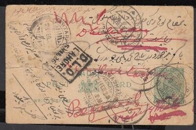 India 1926 Reply card ?miscut? - DLO Lahore etc  - see description