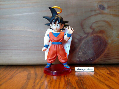 Dragonball Z Mystery Blind Box WCF Series 2 Cell Saga Goku as an Angel