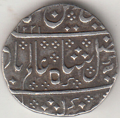 French India Madras Presidency Alamgir Ii Mint { Arkot} 1221 Ry.43  Silver Coin