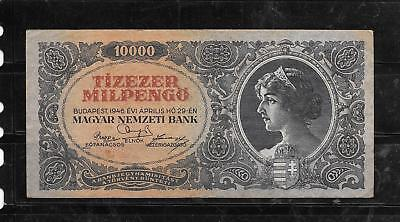 Hungary #126 1946 Vg Circulated 10000 Milpeng0 Old Vintage Banknote Paper Money