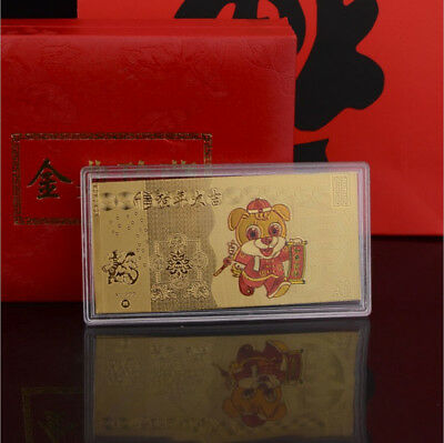 2018 Chinese Dog New Year Gold Foil Banknote Lucky Blessing Wealth Fengshui Gift