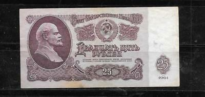 RUSSIA USSR #234b 1961 Vg CIRC 25 RUBLES OLD VINTAGE BANKNOTE NOTE PAPER MONEY