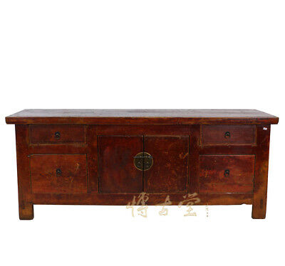 Chinese Antique GanSu Long Coffee Table/TV Stand 28T03