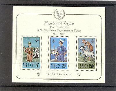 CYPRUS SG  MS 23a 1963 SCOUT SET AS MINIATURE SHEET  WATERMARK INVERTED MNH
