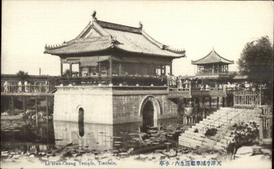 Tianjin Tientsin China Garden Li-Hun-Chang Temple c1910 Postcard chn