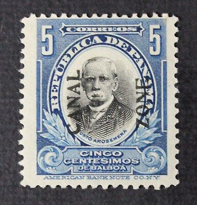 CKStamps: US Canal Zone Stamps Collection Scott#54 Unused NG