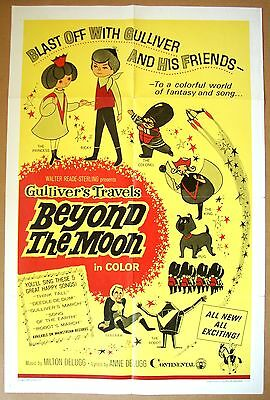 GULLIVER'S TRAVELS BEYOND THE MOON Japanese Animation 27x41 POSTER
