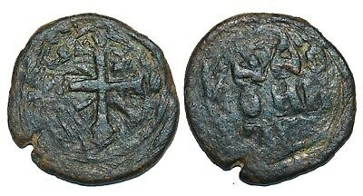 Crusaders - Counts of Edessa, Baldwin II, Æ Follis, 27mm - 7.36g, RRR