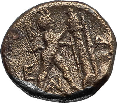 Antigonos II Gonatas 274BC Macedonia Ancient Greek Coin ATHENA PAN TROPHY i66801