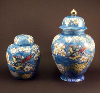 Collection of 2 vintage Japanese hand painted jars with the lids
