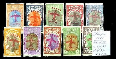 ETHIOPIA 1929 Airmail OPT's Lightly Mounted Mint NC1072