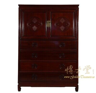 Chinese Antique Rosewood Cabinet/Chest of drawers 13LP53