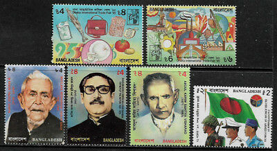 Bangladesh #479-80, 526-7, 553 and 555 Mint Never Hinged Stamps