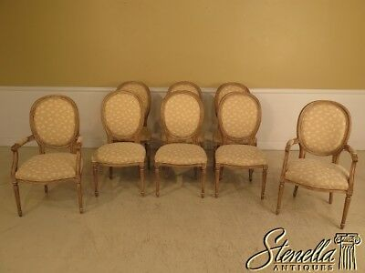 L41291E: Set Of 8 French Louis XV Medallion Back Dining Room Chairs