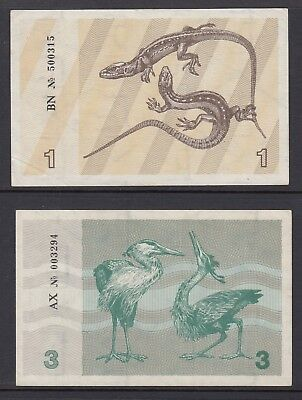 LITHUANIA 1991 BANKNOTES 1, 3, 10, 25 TALONU, Uncirculated