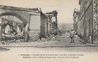 Vintage Black & White Postcard  Of Salonica - Greece - Fire Of 18-20 August 1917
