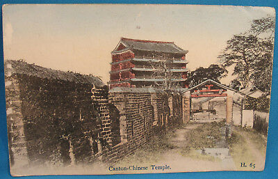 Canton Chinese Temple China WWI US Navy Sailor Colorized Print Postcard 1910s