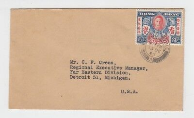 China Hongkong Old Cover Hong Kong To Usa 1946 !!