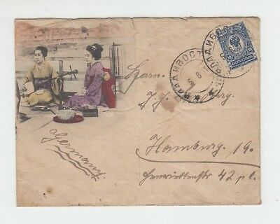 China Russia Old Cover To Hamburg Germany !!