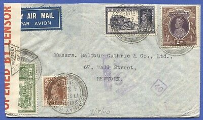 S470 - HONG KONG 1940 Trans-Pacific Censored, INDIA - USA + RAF Fund Label