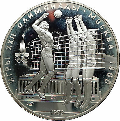 1980 MOSCOW Summer Olympics 1979 Proof Silver 10 Roubles Coin VOLLEYBALL i66964