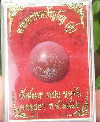 "Small ""LUKE KRAW"" Amulet crystal ball Luke Kraw""LP Doo""Monk"