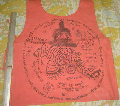 "Suea Yant (yantra Shirt) Ride Tiger ""Lung Por Purn Monk Wat Bangpra Temple"