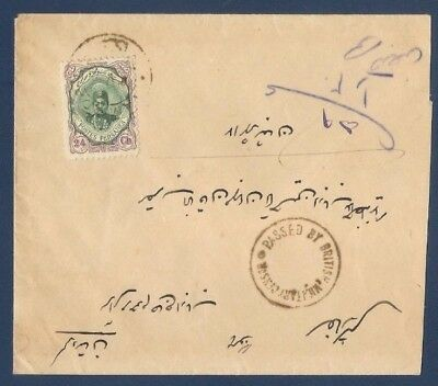 Persia 1919 Cover Hamadan PASSED BY BRITISH MILITARY CENSOR Senneh Free UK Post