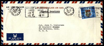 Hong Kong 1961 Ah Lee Tailor Advertising cover Sample Watches to US New Britain