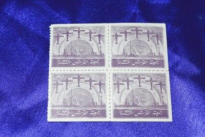 Iraq 1927 National Defense Fund Boolet of 4 Stamps Inscribed in Arabic Qirsh Soc