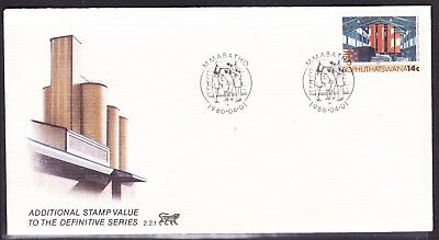 Bophuthatswana 1986 - 14c Stamp Milling Additional Issue First Day Cover 2.2.1