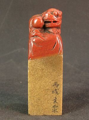 Chinese Beast Carved Shoushan Stone Seal Stamp Signet