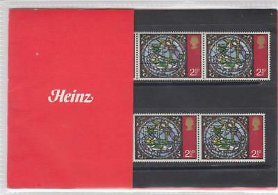 Gb 1971 Heinz Christmas Private Presentation Pack Sg 894 Mint Stamps Rare . #01