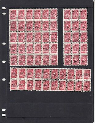 LATVIA 1992 25r on 4k Surcharge - 102 stamps in blocks, USED