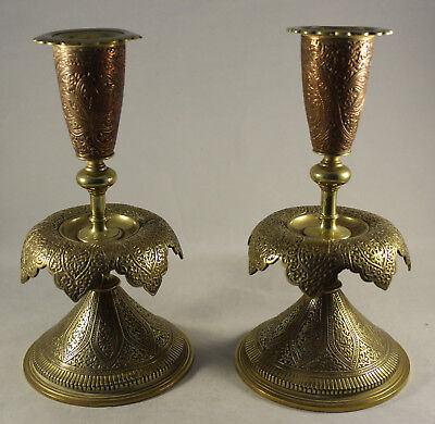 """Vintage Pair Of Unusual & Highly Detailed Brass & Copper Candlesticks  8"""" Tall"""