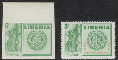 Liberia 1955, 5c Rotary Anniversary, IMPERF yellow color MISSING NH #354