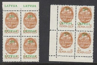 LATVIA 1992 5r on 2k SURCHARGE, 2 blocks of 4 with errors, Mint Never Hinged