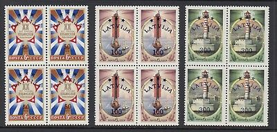 LATVIA 1993 SURCHARGES set of 3 in blocks of 4, Mint Never Hinged