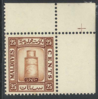 Maldive Islands 1933 Defins Sg18B Mnh Cat £11