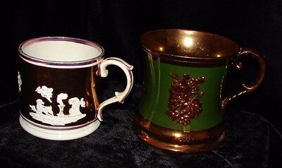 2 Pink Copper & Green 1840's Sunderland Lustre Repousse Mugs