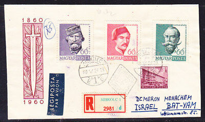Hungary 1960 Celebrities Registered R2981 Cover to Israel