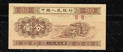China Chinese #860C 1953 Unused Old Fen Banknote Bill Note Paper Money Currency